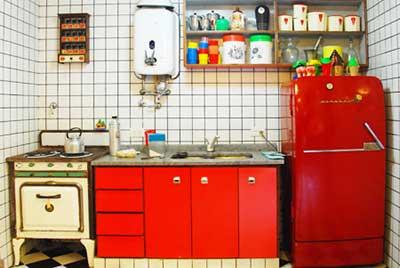 geladeira antiga