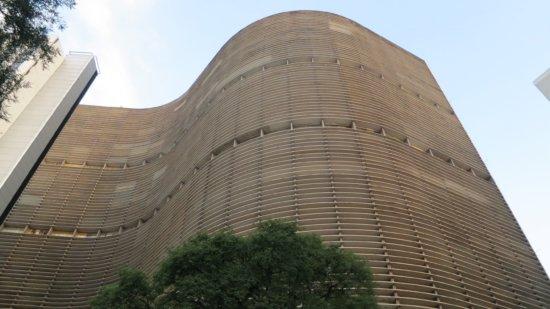 Edifício Copan - Centro de São Paulo